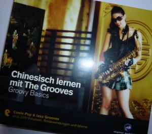 GroovesChinesisch