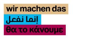 WirMachenDas-Farben3